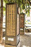Jardim dos Códigos: escrita cuneiforme na Mesopotâmia.