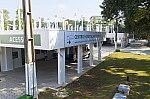 Centro Hospitalar Covid-19