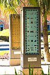 Jardim dos Códigos: alfabeto fonético egípcio.