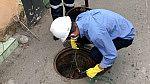 Monitoramento ambiental